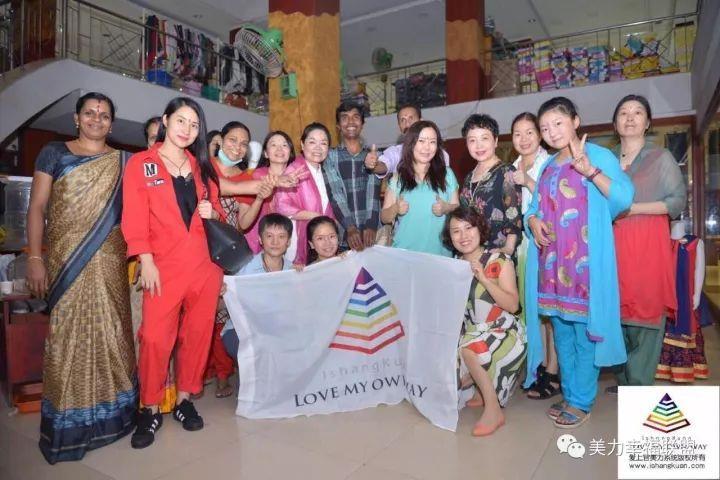 美力,南印度阿育吠陀色彩雙手能量養生之旅