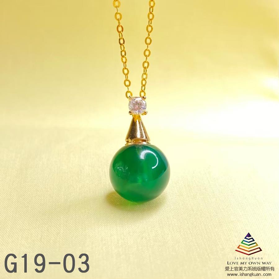 水晶項鍊瓶(綠瑪瑙)