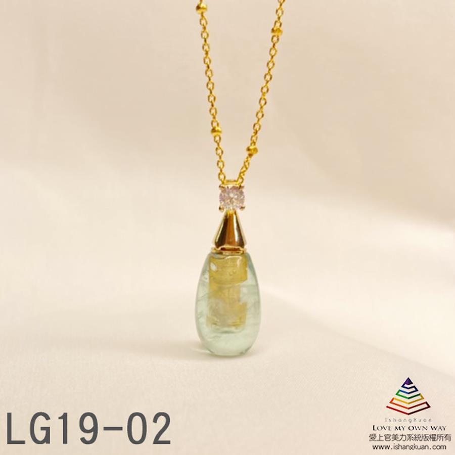 水晶項鍊瓶(葡萄石)