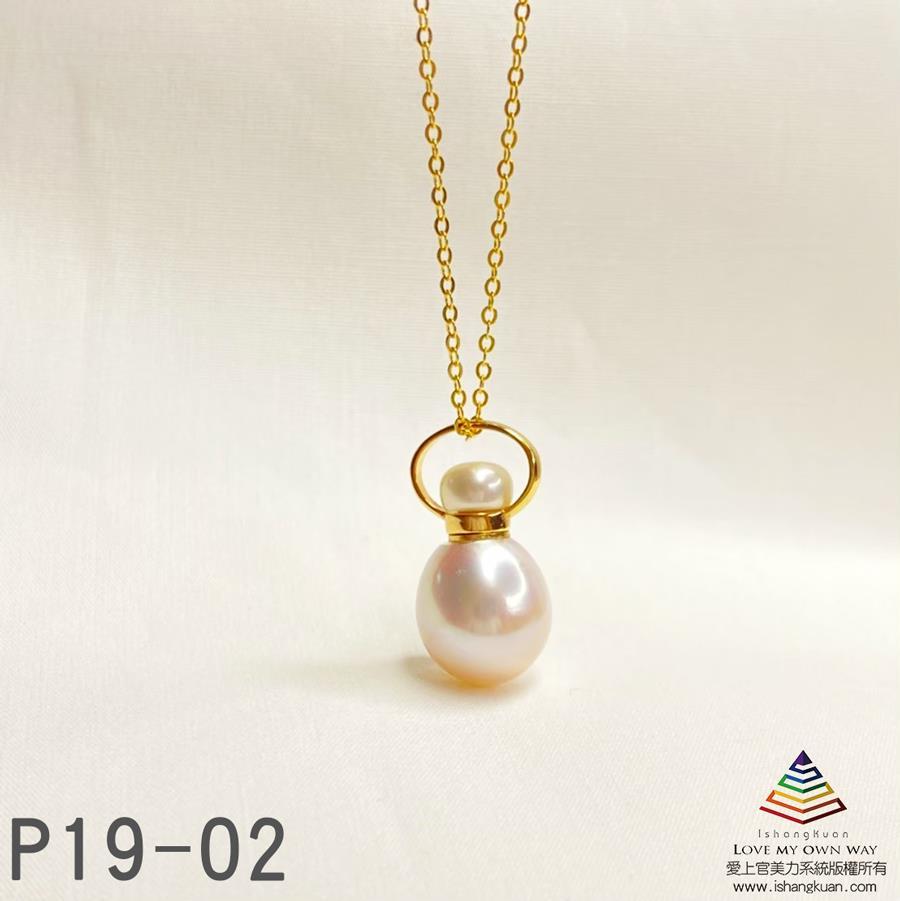 水晶項鍊瓶(粉珍珠)